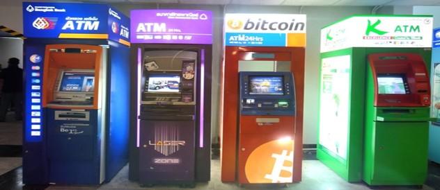 ตู้ ATM Bitcoin ในไทย 2019 มีที่ไหนบ้าง? มีจริงหรือโมเม?